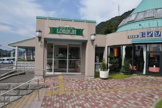 レストランローレライ - お店入口