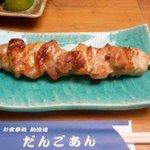 だんごあん - 古処鶏の串焼き
