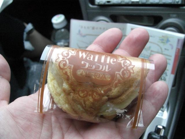 ワッフルの店 ウエダの洋菓子 南田町店