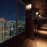 個室居酒屋 番屋 - 全てのお客様にお楽しみいただける地上200メートルの夜景★