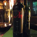 カリメロ - マヨルカ島産の赤ワイン