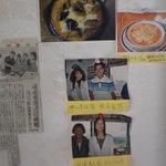 るびーな - 中山秀征さん&飯島直子さん来店写真が飾ってありました。