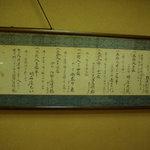 花むら - 大酒・大食ひ(1)
