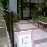 marzi-pan - 外観写真:店の前です