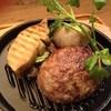 いしがまや ハンバーグ - 料理写真:プチ贅沢!フォアグラセット