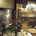コロンビアエイト - 夜は、居酒屋兼用で営業