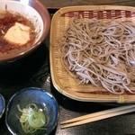 25209045 - もり胡麻蕎麦(赤)¥780