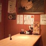 八剣伝 - 店内