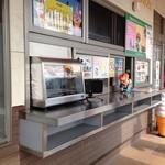笠岡ベイファーム - ちぃーイカの天ぷらはここで。
