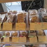 タローベーカリー - クッキーも多種揃えてます