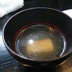 山猫軒 - 玄米餅とすっぽんスープ
