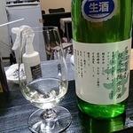 山猫軒 - 若杜