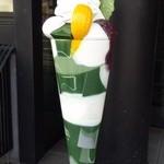 伊藤久右衛門 - 店頭入口にあった1メートルあった『抹茶ゼリー』の模型~♪(^o^)丿