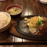 キッチンTiKi - ジャンボハンバーグ