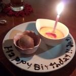 25235283 - お誕生日の子のデザートのプレートにデコレーションしてくださいました!