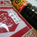 庄子屋醤油店 - 料理写真: