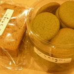 玄米食堂 ie - 2014.3 パウンドケーキ、煎茶とよもぎのマクロビクッキー