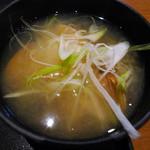 とんくろ - あさりの味噌汁(本日の日替わり定食)