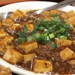 豊源 - 麻婆豆腐