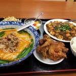 豊源 - マーボー豆腐定食