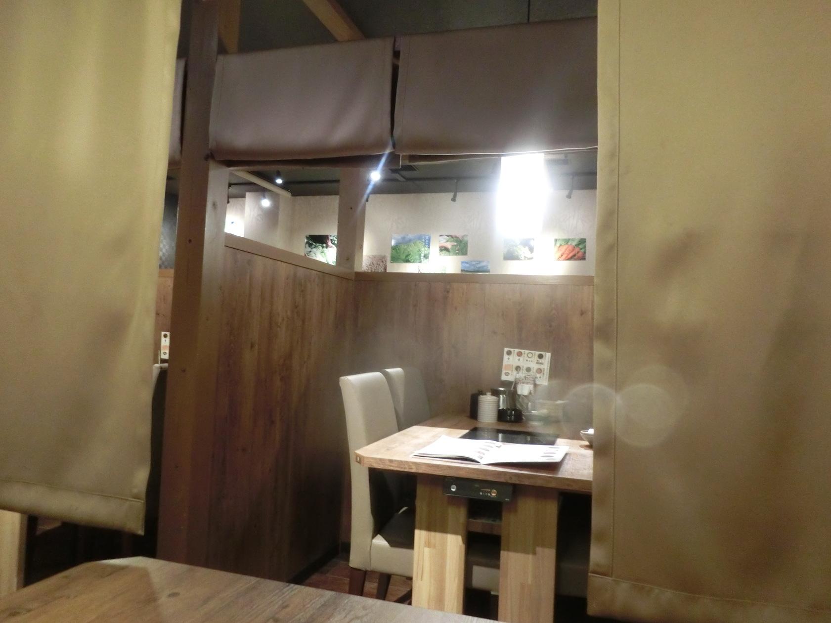 しゃぶしゃぶ温野菜 和歌山ぶらくり丁店