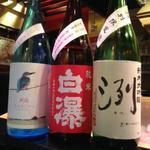 にぎにぎ一 - 季節毎の数量限定地酒は800円〜