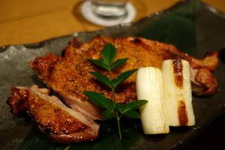 はかた地どり 福栄組合 渋谷店 - 辛旨和風スパイスはかた地鶏のもも炙り焼き膳 1280円