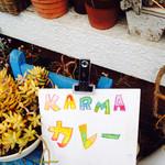 カルマ -