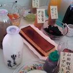 ファームレストランまきば - 山田さんちの牧場の牛乳も!