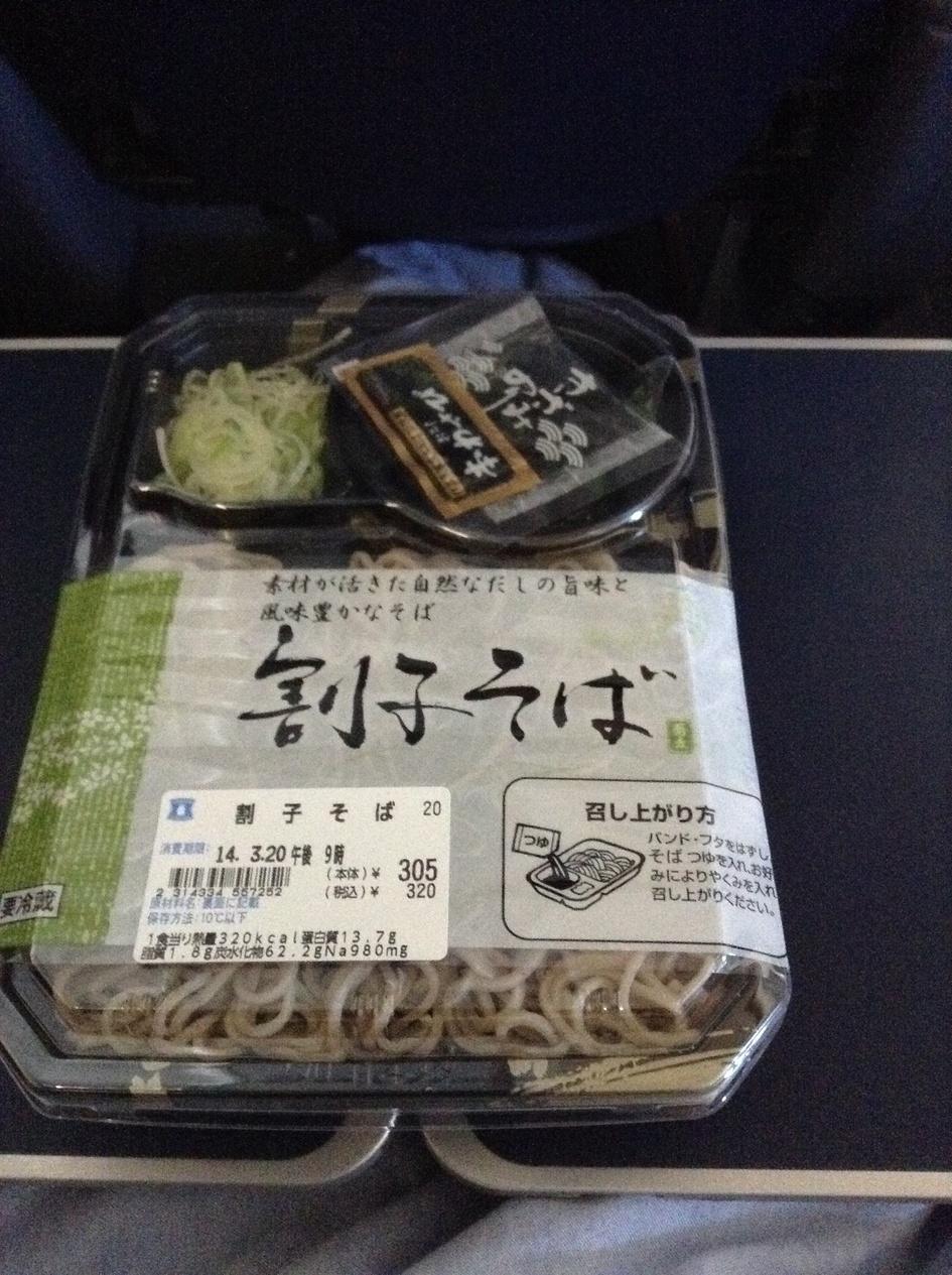 ローソン 成田空港