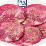 牛角 - 牛タン塩
