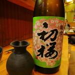 のとだらぼち - 初桜
