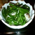 自然のめぐみ料理 豆豆菜菜 - おひたし