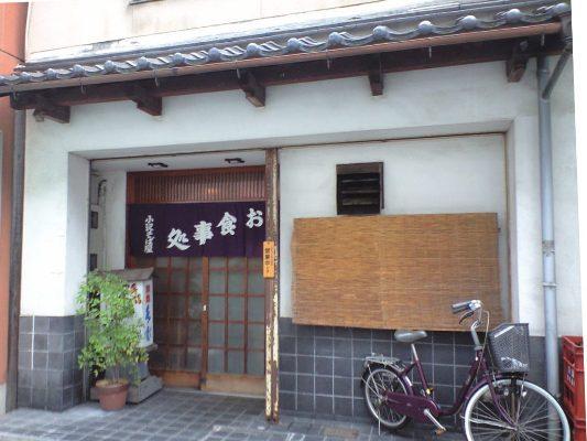 小沢 そば店
