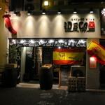 EDGY - 名駅4にあるDECOの3Fと4Fが店舗です