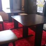25306705 - テーブル席