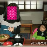 天望館 - ママ一人で美味しく食べる(ぶんご汁定食)