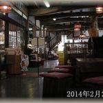 天望館 - 広々とした空間のお店でした