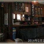 天望館 - 昔ながらの田舎食堂みたいな感じの店内です