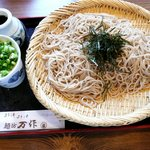 麺坊 万作 - 料理写真:護利羅(ごりら)
