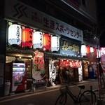 長浜豚骨ラーメン 一番軒 - お店入口