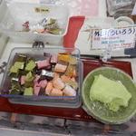 長州苑 - 大好きな試食!