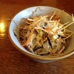 パンと喫茶 松波 - ランチのサラダ