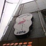 フラミンゴカフェ - 交差点からの景色