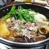 Sukiyakinomatsui - 料理写真:十勝牛食べ飲み放題(6300円)いい感じにグツグツしてきました