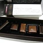 25320674 - ススムコヤマズ クリエーション インターナショナル チョコレート アワーズ2013 NEW YORK→LONDON