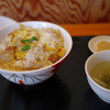 ひさりな食堂 - 料理写真:かつ丼(上)~☆