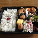 石橋食品 - 今日のお弁当。オクラの練り物(一番人気)