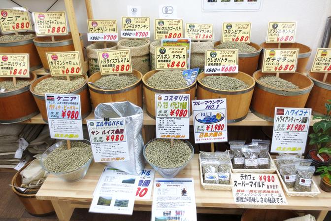 豆工房コーヒーロースト 横須賀店