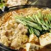 ☆和牛もつ鍋(塩・辛味噌・醤油)